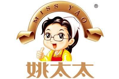 Miss Yao